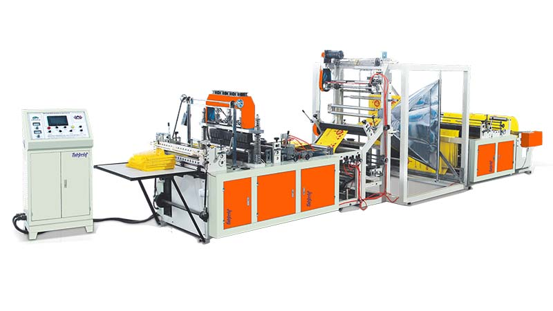 What Is the Non-woven Bag Making Machine?